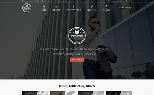 Παρουσίαση του έργου Vape Avenue - Web Expert